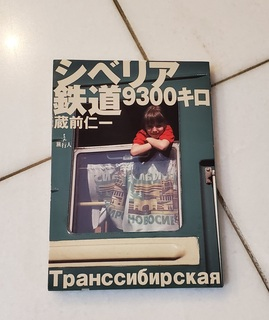 20200428sbrarw.jpg