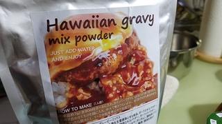 gravy.jpg