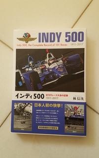 i500.jpg