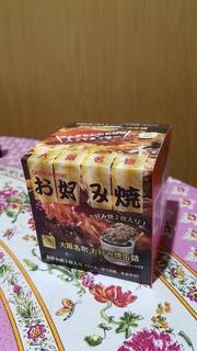 okonomi1.jpg