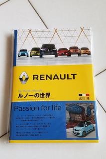 renaultbook.jpg