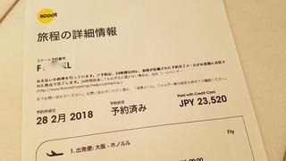 yoyaku1 2.jpg